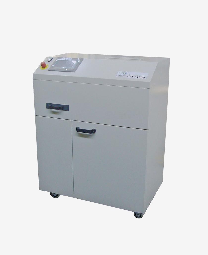 CSNCH-M200 SD